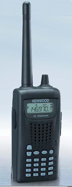 BỘ ĐÀM KENWOOD TH-255A