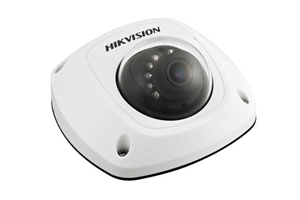 Camera IP Hikvision DS-2CD2532F-ISW