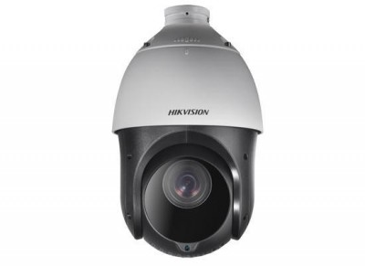 Camera IP Speed Dome Hikvision DS-2DE4120I-D