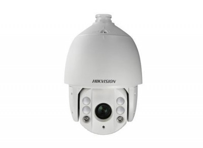 Camera Hikvision DS-2DE7120IW-AE