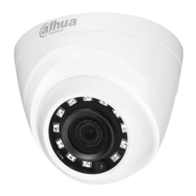 Camera quan sát HD-CVI Dahua DH-HAC-HDW1400RP